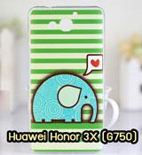 เคส Huawei G750,เคสหนัง Huawei G750,เคสไดอารี่ Huawei G750,เคสพิมพ์ลาย Huawei G750,เคสฝาพับ Huawei G750,เคสฝาพับพิมพ์ลาย Huawei G750,เคสยางใส Huawei G750,เคสกระจกหัวเว่ยจี6,เคสซิลิโคนพิมพ์ลายหัวเว่ย G750