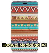 เคส Huawei mediapad x1,เคสหนัง Huawei mediapad x1,เคสไดอารี่ Huawei mediapad x1,เคสพิมพ์ลาย Huawei mediapad x1,เคสฝาพับ Huawei mediapad x1,เคสฝาพับพิมพ์ลาย Huawei mediapad x1,เคสยางใส Huawei mediapad x1,เคสกระจกหัวเว่ย mediapad x1,,เคสซิลิโคนพิมพ์ลายหัวเว่ย mediapad x1,เคสโชว์เบอร์ Huawei mediapad x1