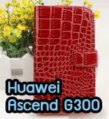เคส Huawei,เคสหนัง Huawei,เคสไดอารี่ Huawei,เคสพิมพ์ลาย Huawei,เคสฝาพับ Huawei,เคสฝาพับพิมพ์ลาย Huawei,เคส Huawei Ascend P6,เคส Huawei Ascend Mate,เคส Huawei Honor,เคส Huawei Ascend P1 U9200,เคส Huawei Ascend P2,เคสหัวเว่ย G700,เคสหัวเว่ย G610,เคส Huawei Ascend Y200,เคสมือถือหัวเว่ย,เคสหัวเว่ย U9508,เคส huawei y511,เคสหัวเว่ย Honor2,เคส Dtac Trinet Phone Cheetah,เคส huawei g510,เคสซิลิโคนโฟนซีต้าห์,เคส dtac phone cheetah