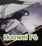 เคส Huawei,เคสหนัง Huawei,เคสไดอารี่ Huawei,เคสพิมพ์ลาย Huawei,เคสฝาพับ Huawei,เคสฝาพับพิมพ์ลาย Huawei,เคส Huawei Ascend P6,เคส Huawei Ascend Mate,เคส Huawei Honor,เคส Huawei Ascend P1 U9200,เคส Huawei Ascend P2,เคส Huawei Ascend Y200,เคสมือถือหัวเว่ย