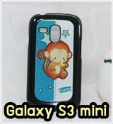 เคสมือถือ Samsung,เคส galaxy grand,galaxy note3,เคสซัมซุง galaxy s2,เคสซัมซุง galaxy s3,เคสซัมซุง galaxy note, เคสซัมซุง galaxy note2,เคส samsung mega5.8, เคสซัมซุง mega 6.3,เคสซัมซุง galaxy grand,เคสซัมซุง galaxy mega 5.8, galaxy s4,galaxy note8