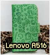 เคส Lenovo,เคสหนัง Lenovo,เคสฝาพับ Lenovo,เคสพิมพ์ลาย Lenovo,เคสไดอารี่เลอโนโว,เคส Lenovo K900, เคส Lenovo P780,เคส Lenovo S920,เคส Lenovo S820,เคสเลอโนโว A516,เคส Lenovo A390,เคส Lenovo A706,เคส lenovo k910,เคส lenovo s650,เคส Lenovo s930,เคส Lenovo IdeaTab A1000,เคส Lenovo s960,เคส Lenovo A369,เคส Lenovo A850,เคส lenovo vibe Z,เคส lenovo vibe x,เคสเลอโนโว vibe z k910,เคสเลอโนโว vibe x s960
