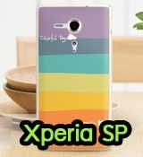 เคสมือถือ Sony,เคส Xperia Arc S,เคส Xperia T,เคส Xperia J,เคส Xperia Z1,เคส Xperia S, เคส Xperia ion,เคส Xperia TX,เคส Xperia Sola,เคส Xperia Neo L,เคส Xperia ZR,เคส Xperia Neo,เคส Xperia ZL,ซองหนัง Xperia SP,เคส Xperia U,เคส Xperia V,case sony ZL,เคสโซนี่ L39H,เคสโซนี่ S36H,เคสโซนี่ M35H,เคสโซนี่ Xperia C,เคสโซนี่ Xperia M