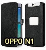 เคส OPPO,เคสหนัง OPPO,เคสไดอารี่ OPPO,เคสพิมพ์ลาย OPPO,เคสฝาพับ OPPO,เคสฝาพับพิมพ์ลาย OPPO,เคส OPPO N1,เคส OPPO Gemini,เคส OPPO Melody,เคส OPPO Guitar,เคส OPPO Find3,เคส OPPO Find5,เคส OPPO Finder,เคส OPPO Find Way,เคส OPPO Muse,เคสออปโป find way s, เคส OPPO Mirror,เคส OPPO Piano,เคส OPPO Clover