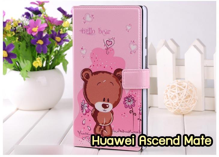เคสหนัง Huawei Ascend P6, เคสไดอารี่ Huawei Ascend P6, เคสฝาพับ Huawei Ascend P6, เคสพิมพ์ลายการ์ตูนแม่มดน้อย Huawei Ascend P6, เคสซิลิโคน Huawei Ascend P6, เคสพิมพ์ลาย Huawei Ascend P6, เคสหนังไดอารี่ Huawei Ascend P6, เคสการ์ตูน Huawei Ascend P6, เคสแข็ง Huawei Ascend P6, เคสนิ่ม Huawei Ascend P6, เคสซิลิโคนพิมพ์ลาย Huawei Ascend P6, เคสไดอารี่พิมพ์ลาย Huawei Ascend P6, เคสการ์ตูน Huawei Ascend P6, เคสมือถือพิมพ์ลาย Huawei Ascend P6, เคสมือถือ Huawei Ascend P6, เคสหนังพิมพ์ลาย Huawei Ascend P6,เคส Huawei Ascend P6,case Huawei Ascend P6, ซองหนัง Huawei Ascend P6,หน้ากาก Huawei Ascend P6,กรอบมือถือ Huawei Ascend P6,เคสสกรีนลาย Huawei Ascend P6, เคสหนัง Huawei Ascend Mate, เคสไดอารี่ Huawei Ascend Mate, เคสฝาพับ Huawei Ascend Mate, เคสพิมพ์ลายการ์ตูนแม่มดน้อย Huawei Ascend Mate, เคสซิลิโคน Huawei Ascend Mate, เคสพิมพ์ลาย Huawei Ascend Mate, เคสหนังไดอารี่ Huawei Ascend Mate, เคสการ์ตูน Huawei Ascend Mate, เคสแข็ง Huawei Ascend Mate, เคสนิ่ม Huawei Ascend Mate, เคสซิลิโคนพิมพ์ลาย Huawei Ascend Mate, เคสไดอารี่พิมพ์ลาย Huawei Ascend Mate, เคสการ์ตูน Huawei Ascend Mate, เคสมือถือพิมพ์ลาย Huawei Ascend Mate, เคสมือถือ Huawei Ascend Mate, เคสหนังพิมพ์ลาย Huawei Ascend Mate,เคส Huawei Ascend Mate,case Huawei Ascend Mate, ซองหนัง Huawei Ascend Mate,หน้ากาก Huawei Ascend Mate,กรอบมือถือ Huawei Ascend Mate,เคสสกรีนลาย Huawei Ascend Mate, เคสหนัง Huawei Ascend P1 U9200, เคสไดอารี่ Huawei Ascend P1 U9200, เคสฝาพับ Huawei Ascend P1 U9200, เคสพิมพ์ลายการ์ตูนแม่มดน้อย Huawei Ascend P1 U9200, เคสซิลิโคน Huawei Ascend P1 U9200, เคสพิมพ์ลาย Huawei Ascend P1 U9200, เคสหนังไดอารี่ Huawei Ascend P1 U9200, เคสการ์ตูน Huawei Ascend P1 U9200, เคสแข็ง Huawei Ascend P1 U9200, เคสนิ่ม Huawei Ascend P1 U9200, เคสซิลิโคนพิมพ์ลาย Huawei Ascend P1 U9200, เคสไดอารี่พิมพ์ลาย Huawei Ascend P1 U9200, เคสการ์ตูน Huawei Ascend P1 U9200, เคสมือถือพิมพ์ลาย Huawei Ascend P1 U9200, เคสมือถือ Huawei Ascend P1 U9200, เคสหนังพิมพ์ลาย Huawei Ascend P1 U9200,เคส Huawei Ascend P1 U9200,case Huawei Ascend P1 U920