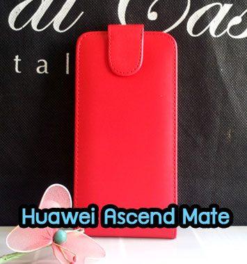 M537-01 เคสฝาพับ Huawei Ascend Mate สีแดง