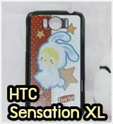 เคสมือถือ HTC,กรอบมือถือ HTC,ซองมือถือ HTC,เคสหนัง HTC ONE X,เคสพิมพ์ลาย HTC ONE X,เคสฝาพับ HTC ONE X, เคสไดอารี่ HTC ONE X,เคสมือถือ HTC Butterfly,เคสไดอารี่พิมพ์ลาย One SV,เคสฝาพับ HTC Desire X,เคสพิมพ์ลาย HTC Flyer, เคส HTC One V,เคส HTC One S,เคส HTC Desire 500,เคส HTC Sensation XL
