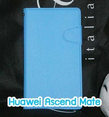 M576-04 เคสฝาพับ Huawei Ascend Mate สีฟ้า