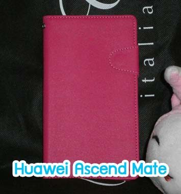 M576-01 เคสฝาพับ Huawei Ascend Mate สีกุหลาบ