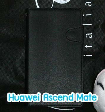 M576-02 เคสฝาพับ Huawei Ascend Mate สีดำ