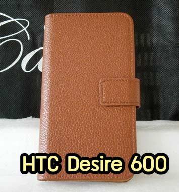 M555-03 เคสฝาพับ HTC Desire 600 สีน้ำตาล