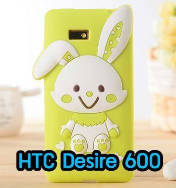 M460-03 เคสซิลิโคนกระต่าย HTC Desire 600 สีเขียว