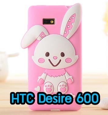 M460-05 เคสซิลิโคนกระต่าย HTC Desire 600 สีชมพู