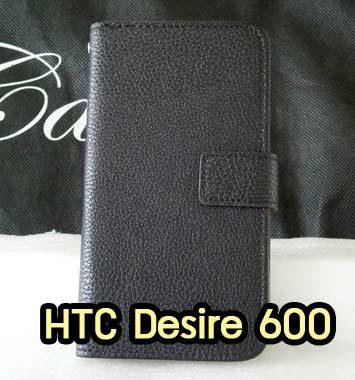 M555-02 เคสฝาพับ HTC Desire 600 สีดำ