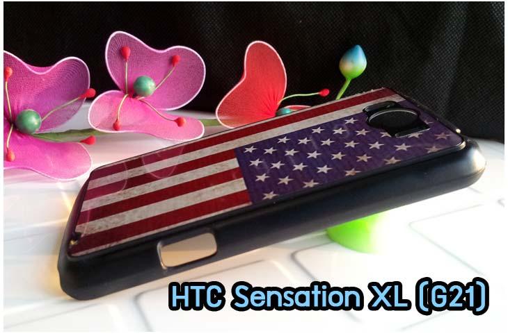 Anajak Mall ขายเคสมือถือ HTC, กรอบมือถือ HTC, ซองมือถือ HTC, กระเป๋าใส่มือถือ HTC, เคสหนัง HTC ONE X, เคสพิมพ์ลาย HTC ONE X, เคสฝาพับ HTC ONE X, เคสไดอารี่ HTC ONE X, เคสมือถือฝาพับ HTC ONE X, เคสหนังพิมพ์ลาย HTC ONE X, ซองหนัง HTC Desire 600, เคสลายการ์ตูน HTC ONE X, เคสฝาพับ HTC ONE X ลายการ์ตูนแม่มดน้อย, เคสไดอารี่พิมพ์ลาย HTC ONE X, เคสไดอารี่พิมพ์ลาย HTC ONE X, เคสซิลิโคน HTC ONE X, เคสแข็ง HTC ONE X, เคสซิลิโคนพิมพ์ลาย HTC ONE X, ซองหนังพิมพ์ลาย HTC ONE X, ซองการ์ตูน HTC ONE X, Hard Case HTC ONE X, เคสมือถือพิมพ์ลายการ์ตูน HTC ONE X, เคสฝาพับมีช่องใส่บัตร HTC ONE X, เคสหนัง HTC ONE X+, เคสพิมพ์ลาย HTC ONE X+, เคสฝาพับ HTC ONE X+, เคสไดอารี่ HTC ONE X+, เคสมือถือฝาพับ HTC ONE X+, เคสหนังพิมพ์ลาย HTC ONE X+, ซองหนัง HTC ONE X+, เคสลายการ์ตูน HTC ONE X+, เคสฝาพับ HTC ONE X+ ลายการ์ตูนแม่มดน้อย, เคสไดอารี่พิมพ์ลาย HTC ONE X+, เคสไดอารี่พิมพ์ลาย HTC ONE X+, เคสซิลิโคน HTC ONE X+, เคสแข็ง HTC ONE X+, เคสซิลิโคนพิมพ์ลาย HTC ONE X+, ซองหนังพิมพ์ลาย HTC ONE X+, ซองการ์ตูน HTC ONE X+, Hard Case HTC ONE X+, เคสซิลิโคน HTC Desire 600, เคสฝาพับ HTC Desire 600,เคสหนัง HTC Butterfly, เคสพิมพ์ลาย HTC Butterfly, เคสฝาพับ HTC Butterfly, เคสไดอารี่ Butterfly, เคสมือถือฝาพับ Butterfly, เคสหนังพิมพ์ Butterfly, ซอง Butterfly, เคสลายการ์ตูน Butterfly, เคสฝาพับ Butterfly ลายการ์ตูนแม่มดน้อย, เคสไดอารี่พิมพ์ลาย Butterfly, เคสไดอารี่พิมพ์ลาย Butterfly, เคสซิลิโคน Butterfly, เคสแข็ง HTC Butterfly, เคสซิลิโคนพิมพ์ลาย HTC Butterfly, ซองหนังพิมพ์ลาย HTC Butterfly, ซองการ์ตูน HTC Butterfly, Hard Case HTC Butterfly, เคสมือถือพิมพ์ลายการ์ตูน HTC Butterfly, เคสฝาพับมีช่องใส่บัตร HTC Butterfly,เคสหนัง HTC One SV, เคสพิมพ์ลาย HTC One SV, เคสฝาพับ HTC One SV, เคสไดอารี่ One SV, เคสมือถือฝาพับ One SV, เคสหนังพิมพ์ One SV, ซอง One SV, เคสลายการ์ตูน One SV, เคสฝาพับ One SV ลายการ์ตูนแม่มดน้อย, เคสไดอารี่พิมพ์ลาย One SV, เคสไดอารี่พิมพ์ลาย One SV, เคสซิลิโคน One SV, เคสแข็ง HTC One SV, เคสซิลิโคนพิมพ์ลาย HTC One SV, ซองหนังพิมพ์ลาย HTC One SV, ซองการ์ตูน HTC One SV, Hard Case HTC One SV, เคสมือถือพิม