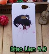 เคส Dtac,เคสมือถือดีแทค,เคส Dtac Cheetah Turbo 4.5,เคส Dtac Lion 5.0,เคส Dtac Joey Turbo 4.0,เคส Dtac Trinet Phone Joey,เคส Dtac Trinet Phone Cheetah,เคส Dtac Cheetah G510,เคส Dtac Phone Joey Y210,เคสหนัง Dtac Cheetah Turbo 4.5,เคสหนัง Dtac Lion 5.0,เคสหนัง Dtac Joey Turbo 4.0,เคสหนัง Dtac Trinet Phone Joey,เคสหนัง Dtac Trinet Phone Cheetah,เคสพิมพ์ลาย Dtac Cheetah Turbo 4.5,เคสพิมพ์ลาย Dtac Lion 5.0,เคสพิมพ์ลายDtac Joey Turbo 4.0,เคสพิมพ์ลาย Dtac Trinet Phone Joey,เคสพิมพ์ลาย Dtac Trinet Phone Cheetah