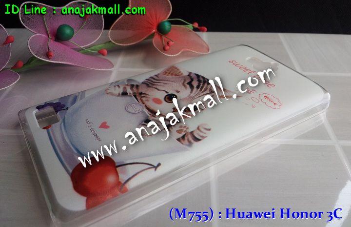 เคส Huawei honor 3C,เคสหนัง Huawei honor 3C,เคสไดอารี่ Huawei honor 3C,เคสพิมพ์ลาย Huawei honor 3C,เคสสกรีนลายหัวเว่ย 3c,สั่งพิมพ์เคสหัวเหว่ย 3C,เคสโชว์เบอร์หัวเหว่ย 3C,กรอบยางกันกระแทกหัวเหว่ย 3C,กรอบสกรีนการ์ตูนหัวเหว่ย 3C,เคสทูโทน Huawei 3C,ฝาพับการ์ตูนหัวเหว่ย 3C,เคสคริสตัลหัวเหว่ย 3C,เคสฟรุ๊งฟริ๊งหัวเหว่ย 3C,เคสอลูมิเนียม Huawei 3C,เคสประดับหัวเว่ย 3c,รับสกรีนเคสหัวเหว่ย 3C,เคสฝาพับ Huawei honor 3C,ฝาหลังกันกระแทกหัวเหว่ย 3C,กรอบโรบอทหัวเหว่ย 3C,เคสวันพีชหัวเหว่ย 3C,เคสลายโดเรม่อนหัวเหว่ย 3C,เคสโรบอทหัวเหว่ย 3C,กรอบอลูมิเนียม Huawei 3C,เคสหนังฝาพับหัวเหว่ย 3C,กรอบหนังหัวเหว่ย 3C,กรอบหนังโชว์เบอร์การ์ตูนหัวเหว่ย 3C,รับพิมพ์เคสแข็งหัวเหว่ย 3C,สั่งสกรีนลายการ์ตูนหัวเหว่ย 3C,เคสมิเนียมหัวเหว่ย 3C,กรอบมิเนียมหัวเหว่ย 3C,ซองมีสายคล้องคอ honor 3C,เคสสกรีน Huawei 3C,เคสแข็งพลาสติกหัวเหว่ย 3C,เคสแข็งประดับหัวเหว่ย 3C,กรอบประดับหัวเหว่ย 3C,เคสยางใสหัวเหว่ย 3C,เคสแข็งแต่งเพชร honor 3C,ซองหนัง honor 3C