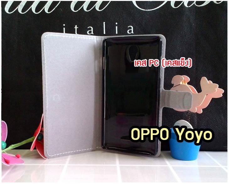 อาณาจักรมอลล์ขายเคสออปโป,เคสพิมพ์ลาย OPPO, เคส OPPO Gemini,case guitar,case finder,เคสมือถือ OPPO Gemini,เคสมือถือ OPPO guitar,เคสฝาพับ OPPO piano,เคสหนัง oppo piano,เคสพิมพ์ลาย oppo piano,ตัวแทนจำหน่ายเคส OPPO,เคส OPPO Yoyo,เคสพิมพ์ลาย OPPO yoyo,เคสพิมพ์ลาย OPPO Find7,สมัครตัวแทนจำหน่ายเคส OPPO,รับสมัครตัวแทนจำหน่ายเคส OPPO,เคสหนัง OPPO Find Way S,case oppo find way s,เคส OPPO Find Way S U707,เคสฝาพับพิมพ์ลายการ์ตูน oppo find way s,เคสหนัง oppo neo,เคสออปโป r831,เคสฝาพับ oppo neo,เคสมือถือ oppo r831,เคส oppo find5 mini,เคสหนัง oppo find 5 mini,เคส oppo r827,เคสซิลิโคน oppo neo,เคสซิลิโคน oppo find5 mini,เคสยาง oppo r831,เคสยาง oppo r827,เคส oppo find7,เคสออปโปนีโอ,เคส oppo neo r831,เคสออปโปไฟน์5 มินิ,เคสไฟน์ออปโปนีโอ,เคสแข็ง oppo find way s,เคสลายการ์ตูนแม่มดน้อย oppo find way s,เคสออปโป, หน้ากากออปโป,หน้ากาก OPPO,เคสมือถือออปโป,เคสมือถือราคาถูก,กรอบมือถือ oppo,กรอบมือถือออปโป,เคสซิลิโคน OPPO,เคสซิลิโคนออปโป,ซอง OPPO,เคส OPPO U7011,เคส OPPO Finder X9017,เคส OPPO Find Guitar,เคส OPPO Find3,ซอง OPPO Gemini,ซอง OPPO Finder,ซอง OPPO Guitar,เคส OPPO Gemini,เคสซิลิโคนกระต่าย OPPO,เคส OPPO Melody,OPPO Melody,เคสพิมพ์ลาย OPPO Melody R8111,เคสพิมพ์ลาย OPPO Gemini,เคสพิมพ์ลาย OPPO Yoyo,เคสไดอารี่ OPPO joy,เคสหนัง OPPO Yoyo,เคสหนัง OPPO joy,เคสพิมพ์ลาย OPPO joy,เคสซิลิโคน OPPO Joy,เคสซิลิโคน OPPO YOYO,ซองมือถือ OPPO Find5,ซองมือถือ OPPO,เคสหนัง OPPO Find5,เคสหนัง OPPO,เคสลายการ์ตูน OPPO Gemini,เคส OPPO Gemini ลายการ์ตูน,เคสมือถือ OPPO Finder ลายการ์ตูน,เคสมือถือ OPPO Melody ลายการ์ตูน,เคสหนัง OPPO Melody,เคสมือถือ OPPO Melody หนัง,เคส OPPO Find Way,เคสมือถือ OPPO Find Way,เคส OPPO U705,เคส OPPO Find Way U705,เคส oppo find muse,case oppo muse,เคส oppo mirror,oppo find mirror,เคสหนัง oppo find muse,เคสหนัง oppo find mirror,เคสซิลิโคน oppo mirror, เคสซิลิโคน oppo muse,เคสพิมพ์ลาย oppo mirror,เคสพิมพ์ลาย oppo muse,เคสแข็ง oppo muse,เคสแข็ง oppo mirror,เคส oppo find muse,เคสฝาพับพิมพ์ลาย oppo muse,เคสไดอารี่ oppo muse,เคสพิมพ์ลาย oppo muse, ซองหนัง oppo muse,เคส oppo muse R821,เคส
