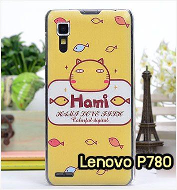 M951-04 เคสแข็ง Lenovo P780 ลาย Hami