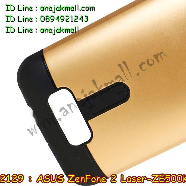 เคสนิ่ม ASUS zenfone2 laser,รับสกรีนเคส ASUS zenfone2 laser,เคสปิดหน้าเอซุส zenfone2 laser,รับพิมพ์ลายเคส ASUS zenfone2 laser,เคสกรอบหลัง zenfone2 laser,เคสหนังฝาพับ ASUS zenfone2 laser,ขอบอลูมิเนียม ASUS zenfone2 laser,เคสฝาพับ ASUS zenfone2 laser,เคสพิมพ์ลาย ASUS zenfone2 laser,เคสหูกระต่าย ASUS zenfone2 laser,เคสอลูมิเนียมสกรีนลาย ASUS zenfone2 laser,สั่งพิมพ์ลายเคส ASUS zenfone2 laser,รับทำลายเคส ASUS zenfone2 laser,เคสแข็งพิมพ์ลาย ASUS zenfone2 laser,ซองหนัง ASUS zenfone2 laser,เคสหนังสกรีนลาย ASUS zenfone2 laser,เคสทูโทน ASUS zenfone2 laser,เคสพิมพ์ลาย ASUS zenfone2 laser,เคสสกรีน ASUS zenfone2 laser,เคสอลูมิเนียมเอซุส zenfone2 laser,เคสยางกรอบแข็ง ASUS zenfone2 laser,เคสประดับเอซุส zenfone2 laser,เคสยางการ์ตูน ASUS zenfone2 laser,กรอบโลหะขอบอลูมิเนียมเอซุส zenfone2 laser
