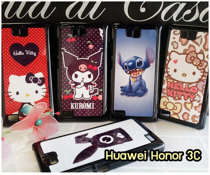 เคสหนัง Huawei,เคสไดอารี่ Huawei,เคสฝาพับ Huawei, เคสพิมพ์ลายการ์ตูนแม่มดน้อย Huawei, เคสซิลิโคน Huawei,เคสพิมพ์ลาย Huawei,เคสหนังไดอารี่ Huawei,เคสการ์ตูน Huawei,เคสแข็ง Huawei,เคสนิ่ม Huawei,เคสซิลิโคนพิมพ์ลาย Huawei Ascend P6,เคส Huawei Ascend P6,เคสการ์ตูน Huawei Ascend P6,เคสมือถือ Huawei Ascend P6,เคสหนังพิมพ์ลาย Huawei Ascend P6,เคส Huawei Ascend P6, ซองหนัง Huawei Ascend P6,หน้ากาก Huawei Ascend P6,กรอบมือถือ Huawei Ascend P6,เคสสกรีนลาย Huawei Ascend P6, เคสหนัง Huawei Ascend Mate, เคสไดอารี่ Huawei Ascend Mate, เคสฝาพับ Huawei Ascend Mate,เคสซิลิโคน Huawei Ascend Mate, เคสพิมพ์ลาย Huawei Ascend Mate, เคสหนังไดอารี่ Huawei Ascend Mate, เคสการ์ตูน Huawei Ascend Mate, เคสแข็ง Huawei Ascend Mate,เคสซิลิโคนพิมพ์ลาย Huawei Ascend Mate, เคสไดอารี่พิมพ์ลาย Huawei Ascend Mate, เคสการ์ตูน Huawei Ascend Mate, เคสมือถือพิมพ์ลาย Huawei Ascend Mate,เคสหนังพิมพ์ลาย Huawei Ascend Mate,เคส Huawei Ascend Mate,ซองหนัง Huawei Ascend Mate,เคสหนัง Huawei Ascend P1 U9200, เคสไดอารี่ Huawei Ascend P1 U9200, เคสฝาพับ Huawei Ascend P1 U9200, เคสพิมพ์ลายการ์ตูนแม่มดน้อย Huawei Ascend P1 U9200, เคสซิลิโคน Huawei Ascend P1 U9200, เคสพิมพ์ลาย Huawei Ascend P1 U9200, เคสหนังไดอารี่ Huawei Ascend P1 U9200, เคสการ์ตูน Huawei Ascend P1 U9200, เคสแข็ง Huawei Ascend P1 U9200, เคสนิ่ม Huawei Ascend P1 U9200, เคสซิลิโคนพิมพ์ลาย Huawei Ascend P1 U9200, เคสไดอารี่พิมพ์ลาย Huawei Ascend P1 U9200, เคสการ์ตูน Huawei Ascend P1 U9200, เคสมือถือพิมพ์ลาย Huawei Ascend P1 U9200, เคสมือถือ Huawei Ascend P1 U9200, เคสหนังพิมพ์ลาย Huawei Ascend P1 U9200,เคส Huawei Ascend P1 U9200,ซองหนัง Huawei Ascend P1 U9200,เคสหนังหัวเว่ย Ascend, เคสไดอารี่หัวเว่ย Ascend, เคสฝาพับหัวเว่ย Ascend, เคสพิมพ์ลายการ์ตูนแม่มดน้อยหัวเว่ย Ascend, เคสซิลิโคนหัวเว่ย Ascend, เคสพิมพ์ลายหัวเว่ย Ascend, เคสหนังไดอารี่หัวเว่ย Ascend, เคสการ์ตูนหัวเว่ย Ascend, เคสแข็งหัวเว่ย Ascend, เคสนิ่มหัวเว่ย Ascend, เคสซิลิโคนพิมพ์ลายหัวเว่ย Ascend, เคสไดอารี่พิมพ์ลายหัวเว่ย Ascend, เคสการ์ตูนหัวเว่ย Ascend, เคสมือถือพิมพ์ลายหัวเว่ย Ascend, เคสมื
