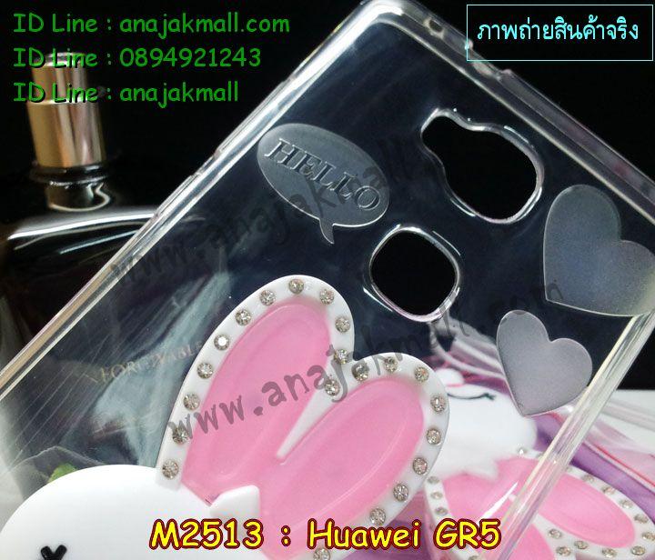เคส Huawei gr5,เคสสกรีนหัวเหว่ย gr5,รับพิมพ์ลายเคส Huawei gr5,เคสหนัง Huawei gr5,เคสไดอารี่ Huawei gr5,สั่งสกรีนเคส Huawei gr5,เคสโรบอทหัวเหว่ย gr5,เคสแข็งหรูหัวเหว่ย gr5,เคสโชว์เบอร์หัวเหว่ย gr5,เคสสกรีน 3 มิติหัวเหว่ย gr5,ซองหนังเคสหัวเหว่ย gr5,สกรีนเคสนูน 3 มิติ Huawei gr5,เคสอลูมิเนียมสกรีนลายนูน 3 มิติ,เคสพิมพ์ลาย Huawei gr5,เคสฝาพับ Huawei gr5,เคสหนังประดับ Huawei gr5,เคสแข็งประดับ Huawei gr5,เคสตัวการ์ตูน Huawei gr5,เคสซิลิโคนเด็ก Huawei gr5,เคสสกรีนลาย Huawei gr5,เคสลายนูน 3D Huawei gr5,รับทำลายเคสตามสั่ง Huawei gr5,เคสบุหนังอลูมิเนียมหัวเหว่ย gr5,สั่งพิมพ์ลายเคส Huawei gr5,เคสอลูมิเนียมสกรีนลายหัวเหว่ย gr5,บัมเปอร์เคสหัวเหว่ย gr5,บัมเปอร์ลายการ์ตูนหัวเหว่ย gr5,เคสยางนูน 3 มิติ Huawei gr5,พิมพ์ลายเคสนูน Huawei gr5,เคสยางใส Huawei gr5,เคสโชว์เบอร์หัวเหว่ย gr5,สกรีนเคสยางหัวเหว่ย gr5,พิมพ์เคสยางการ์ตูนหัวเหว่ย gr5,ทำลายเคสหัวเหว่ย gr5,เคสยางหูกระต่าย Huawei gr5,เคสอลูมิเนียม Huawei gr5,เคสอลูมิเนียมสกรีนลาย Huawei gr5,เคสแข็งลายการ์ตูน Huawei gr5,เคสนิ่มพิมพ์ลาย Huawei gr5,เคสซิลิโคน Huawei gr5,เคสยางฝาพับหัวเว่ย gr5,เคสยางมีหู Huawei gr5,เคสประดับ Huawei gr5,เคสปั้มเปอร์ Huawei gr5,เคสตกแต่งเพชร Huawei gr5,เคสขอบอลูมิเนียมหัวเหว่ย gr5,เคสแข็งคริสตัล Huawei gr5,เคสฟรุ้งฟริ้ง Huawei gr5,เคสฝาพับคริสตัล Huawei gr5