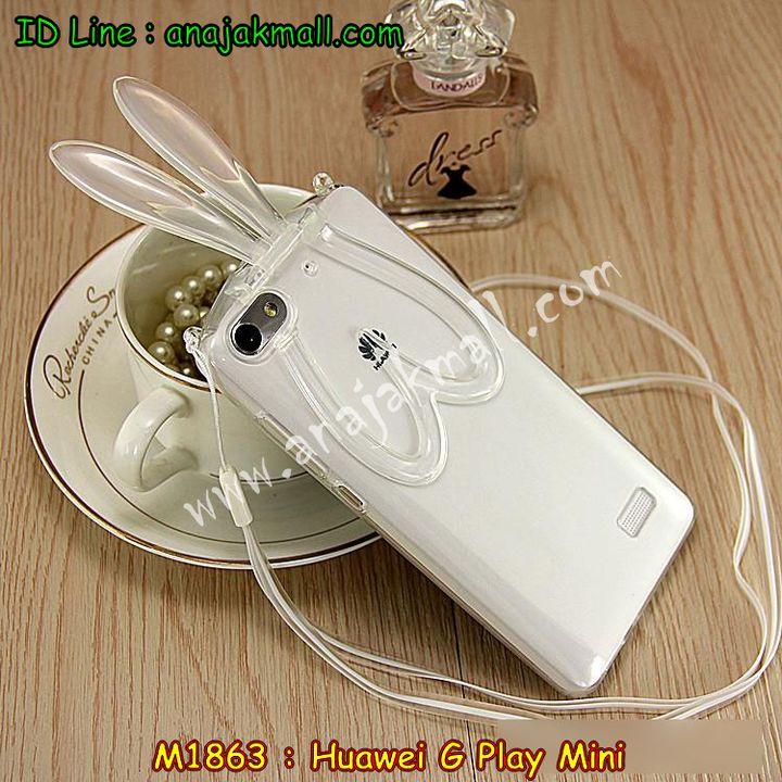 เคส Huawei alek 3g plus,เคสหนัง Huawei g play mini,เคสไดอารี่ Huawei alek 3g plus,เคสพิมพ์ลาย Huawei g play mini,เคสฝาพับ Huawei alek 3g plus,เคสหนังประดับ Huawei alek 3g plus,เคสแข็งประดับ Huawei g play mini,เคสตัวการ์ตูน Huawei g play mini,เคสซิลิโคนการ์ตูน Huawei g play mini,เคสสกรีนลาย Huawei g play mini,เคสลายนูน 3D Huawei alek 3g plus,เคสยางใส Huawei g play mini,เคสโชว์เบอร์หัวเหว่ย alek 3g plus,เคสอลูมิเนียม Huawei alek 3g plus,เคสซิลิโคน Huawei g play mini,เคสยางฝาพับหัวเว่ย alek 3g plus,เคสประดับ Huawei g play mini,เคสปั้มเปอร์ Huawei alek 3g plus,เคสตกแต่งเพชร Huawei alek 3g plus,เคสขอบอลูมิเนียมหัวเหว่ย g play mini,เคสแข็งคริสตัล Huawei alek 3g plus,เคสฟรุ้งฟริ้ง Huawei g play mini,เคสฝาพับคริสตัล Huawei alek 3g plus,เคสอลูมิเนียม Huawei g play mini