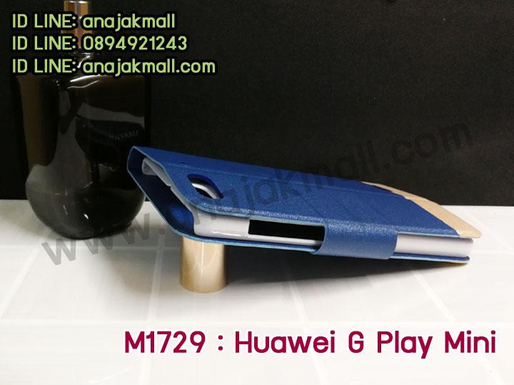 เคส Huawei alek 3g plus,เคสหนัง Huawei g play mini,เคสไดอารี่ Huawei alek 3g plus,เคสพิมพ์ลาย Huawei g play mini,เคสฝาพับ Huawei alek 3g plus,เคสหนังประดับ Huawei alek 3g plus,เคสแข็งประดับ Huawei g play mini,เคสสกรีนลาย Huawei g play mini,เคสลายนูน 3D Huawei alek 3g plus,เคสยางใส Huawei g play mini,เคสโชว์เบอร์หัวเหว่ย alek 3g plus,เคสอลูมิเนียม Huawei alek 3g plus,เคสซิลิโคน Huawei g play mini,เคสยางฝาพับหัวเว่ย alek 3g plus,เคสประดับ Huawei g play mini,เคสปั้มเปอร์ Huawei alek 3g plus,เคสตกแต่งเพชร Huawei alek 3g plus,เคสขอบอลูมิเนียมหัวเหว่ย g play mini,เคสแข็งคริสตัล Huawei alek 3g plus,เคสฟรุ้งฟริ้ง Huawei g play mini,เคสฝาพับคริสตัล Huawei alek 3g plus,เคสอลูมิเนียม Huawei g play mini
