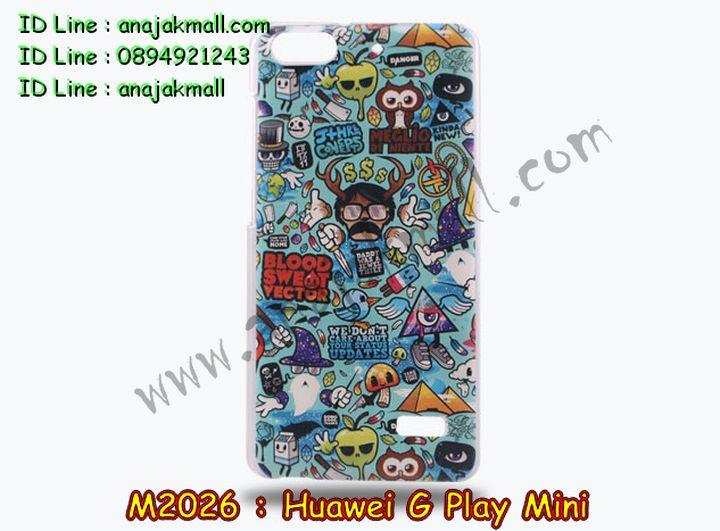 เคส Huawei alek 3g plus,รับพิมพ์ลายเคส Huawei alek 3g,รับสกรีนเคส Huawei alek 3g,เคสหนัง Huawei g play mini,เคสไดอารี่ Huawei alek 3g plus,เคสพิมพ์ลาย Huawei g play mini,เคสฝาพับ Huawei alek 3g plus,สั่งทำลายเคส Huawei alek 3g,สั่งพิมพ์ลายเคส Huawei alek 3g,เคสนิ่มนูน 3 มิติ Huawei alek 3g,เคสอลูมิเนียมสกรีนลาย Huawei alek 3g,เคสนิ่มลายการ์ตูน 3 มิติ Huawei alek 3g,เคสหนังประดับ Huawei alek 3g plus,เคสแข็งประดับ Huawei g play mini,เคสยาง Huawei g play mini,เคสกระต่าย Huawei g play mini,เคสตัวการ์ตูน Huawei g play mini,เคสยางลายการ์ตูน Huawei g play mini,เคสซิลิโคนการ์ตูน Huawei g play mini,เคสสกรีนลาย Huawei g play mini,เคสลายนูน 3D Huawei alek 3g plus,เคสยางใส Huawei g play mini,เคสโชว์เบอร์หัวเหว่ย alek 3g plus,เคสอลูมิเนียม Huawei alek 3g plus,เคสซิลิโคน Huawei g play mini,เคสยางฝาพับหัวเว่ย alek 3g plus,เคสประดับ Huawei g play mini,เคสปั้มเปอร์ Huawei alek 3g plus,เคสตกแต่งเพชร Huawei alek 3g plus,เคสขอบอลูมิเนียมหัวเหว่ย g play mini,เคสแข็งคริสตัล Huawei alek 3g plus,เคสฟรุ้งฟริ้ง Huawei g play mini,เคสฝาพับคริสตัล Huawei alek 3g plus,เคสอลูมิเนียม Huawei g play mini