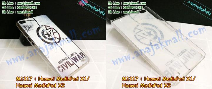 เคส Huawei mediapad x1,หัวเหว่ย pad x2 เคส,เครสหนังฝาพับ Huawei mediapad x1,เคสหนัง Huawei mediapad x1,เคสไดอารี่ Huawei media pad x1,huawei pad x1 กรอบฝาพับ,หัวเหว่ย pad x2 ฝาพับไดอารี่,หนังลายวันพีชหัวเหว่ย pad x2,สกรีนหัวเหว่ย pad x2 เคสโดเรม่อน,เคสพิมพ์ลาย Huawei mediapad x1,หัวเหว่ย pad x2 เคสลายการ์ตูน,เคสสกรีนการ์ตูน Huawei mediapad x1,กรอบยางติดเพชร huawei pad x1,huawei pad x1 แต่งคริสตัล,huawei pad x1 สกรีนวันพีช,กรอบหนังฝาพับ Huawei mediapad x1,หัวเหว่ย pad x2 เคสวันพีช,เคสฝาพับ Huawei mediapad x1,เคสฝาพับพิมพ์ลาย Huawei mediapad x1,เคสยางใส Huawei mediapad x1,เคสกระจกหัวเว่ย mediapad x1,เคสหนัง huawei pad x1,huawei pad x1 เคสหนัง,เคสกันกระแทก Huawei mediapad x1,huawei pad x1 เคสวันพีช,เคสซิลิโคนพิมพ์ลายหัวเว่ย mediapad x1,เคสโชว์เบอร์ Huawei media pad x1,พิมพ์ huawei pad x1 การ์ตูน,หัวเหว่ย pad x2 เคสหนังวันพีช,พิมพ์มินเนี่ยน huawei pad x1,กรอบหัวเหว่ย pad x2 เงากระจก,หนังโชว์เบอร์หัวเหว่ย pad x2,huawei pad x1 แต่งเพชรติดแหวนคริสตัล,กรอบโชว์สายเรียกเข้าหัวเหว่ย pad x2,พิมพ์วันพีชหัวเหว่ย pad x2,กรอบมิเนียม Huawei mediapad x1,กรอบหัวเหว่ย pad x2 กันกระแทก,ฝาพับคริสตัล huawei pad x1,เคสยาง huawei pad x1 ติดคริสตัล,เคสกระเป๋า huawei pad x1,ฝาพับหนังการ์ตูน Huawei mediapad x1,โดเรม่อนพิมพ์หัวเหว่ย pad x2,พิมพ์มินเนี่ยน huawei pad x1,เคสแข็งสกรีนลายการ์ตูน Huawei media pad x1,huawei pad x1 หนังฝาพับไดอารี่,huawei pad x1 เคสฟรุ๊งฟริ๊งแต่งเพชร,กรอบฝาพับสกรีนการ์ตูน Huawei mediapad x1,หนังหัวเหว่ย pad x2 ไดอารี่,เครสฝาพับ Huawei mediapad x1,เคสอลูมิเนียม Huawei mediapad x1,กรอบหนังหัวเหว่ย pad x2,เคสประดับ Huawei mediapad x1,เคสสะพาย huawei pad x1,กระเป๋าสะพาย huawei pad x1,เคสคริสตัล Huawei mediapad x1,เคสกรอบอลูมิเนียม, เคสโลหะอลูมิเนียม Huawei mediapad x1,สกรีนฝาพับ huawei pad x1 โดเรม่อน,กรอบฝาพับเปิดปิดหัวเหว่ย pad x2,เคสแข็งใส Huawei mediapad x1