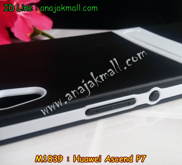 เคส Huawei p7,รับสกรีนเคสหัวเหว่ย p7,เคสพิมพ์ลายการ์ตูน Huawei p7,เคสสกรีนลาย Huawei p7,เคสหนัง Huawei p7,รับพิมพ์ลายเคสหัวเหว่ย p7,เคสไดอารี่ Huawei p7,กรอบบัมเปอร์ Huawei p7,เคสหนังสกรีนลาย Huawei p7,เคสพิมพ์ลาย Huawei p7,ฝาหลังยางลายการ์ตูนหัวเหว่ย p7,เคสกันกระแทกหัวเหว่ย p7,กรอบนิ่มลายการ์ตูนหัวเหว่ย p7,เคสฝาพับ Huawei p7,สกรีนเคสดาราเกาหลีหัวเหว่ย p7,เคสสกรีนลาย Huawei p7,เคสแต่งคริสตัลหัวเหว่ย p7,เคสอลูมิเนียม Huawei p7,เคสประดับ Huawei p7,เคสคริสตัลพี7,เคสยาง 3 มิติ Huawei p7,รับสกรีนเคสอลูมิเนียมหัวเหว่ย p7,เคสนูน Huawei p7,เคสซิลิโคนพิมพ์ลายหัวเว่ย p7,เคสหนังโชว์เบอร์หัวเหว่ย p7,กรอบอลูมิเนียม Huawei p7,เคสตัวการ์ตูน Huawei p7,ฝาพับเงากระจกหัวเหว่ย p7,กรอบนิ่มเงากระจกหัวเหว่ย p7,เคสหนังลายเสือหัวเว่ย p7,กรอบแข็งแต่งเพชรหัวเหว่ย p7,ฝาหลังกันกระแทกหัวเหว่ย p7,เคสประดับ Huawei p7,เคสแข็งลายการ์ตูน Huawei p7,เคทสกรีนการ์ตูนหัวเหว่ย p7,เคสคริสตัล Huawei p7,เคสขอบยางทูโทน Huawei p7,เคสอลูมิเนียมเงากระจกหัวเหว่ย p7,สกรีนฝาพับหัวเหว่ย p7,กรอบยางกันกระแทกหัวเหว่ย p7,เคสหนังแต่งคริสตัล Huawei p7,สั่งพิมพ์ลายเคสแข็งหัวเหว่ย p7,เคสพลาสติกใส Huawei p7,เคสยางใส Huawei p7,เคสยางนิ่มสกรีนลาย Huawei p7,เคสฝาพับคริสตัล Huawei p7,เคสไดอารี่หัวเหว่ยพี 7,กรอบติดแหวนคริสตัลหัวเหว่ย p7,หนังฝาพับลายการ์ตูนโชว์เบอร์หัวเหว่ย p7,สกรีนฝาแข็งหัวเหว่ย p7,เคสหนังฝาพับหัวเหว่ย p7,เคสตัวการ์ตูนหัวเหว่ย p7,ซิลิโคนตัวการ์ตูนหัวเหว่ย p7,สั่งพิมพ์เคสยางหัวเหว่ย p7,กรอบโลหะอลูมิเนียม Huawei p7,เคสโลหะอลูมิเนียม Huawei p7,เคสกรอบอลูมิเนียมหัวเหว่ยพี 7,เคสทูโทน Huawei p7,เคสกระกบ Huawei p7,เคสกระเป๋า Huawei p7,เคสบั้มเปอร์ Huawei p7,เคสปั้มเปอร์ Huawei p7