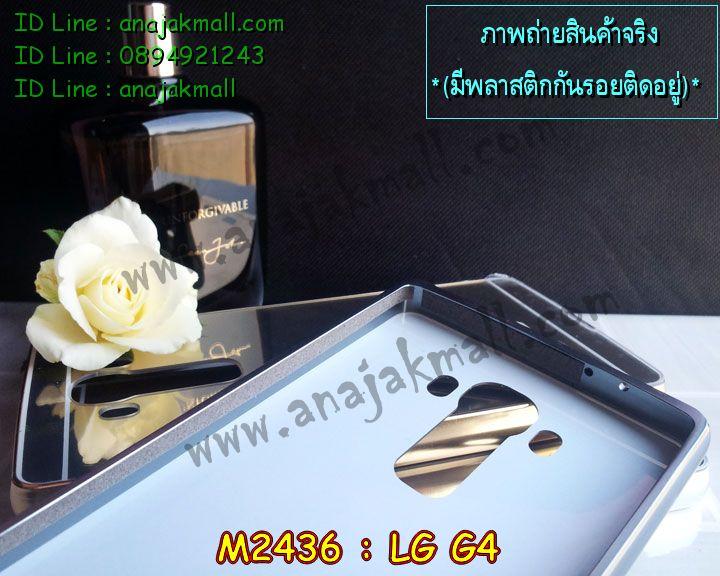 เคสหนัง LG g4,รับสกรีนเคส LG g4,เคสฝาพับ g4,เคสไดอารี่ g4,เคสสมุด g4,เคสพิมพ์ลาย g4 stylus,เคสซิลิโคน g4,เคสมือถือแอลจี g4,เคสโรบอท LG g4,เคสกันกระแทก LG g4,เคสแข็งพิมพ์ลายแอลจี g4,เคสกรีนลาย g4,รับพิมพ์ลายเคส LG g4,เคสอลูมิเนียมแอลจี g4,เคสฝาพับแอลจี g4,สั่งทำลาย LG g4,เคสฝาพับ LG g4,กรอบหลังแอลจี g4,เคสอลูมิเนียมแอลจี g4,เคสประดับแอลจี g4,เคส 2 ชั้น LG g4,เคสฝาพับคริสตัล LG g4,เคสไดอารี่แอลจี g4,เคสซิลิโคนพิมพ์ลาย LG g4,เคสซิลิโคนพิมพ์ลายแอลจี g4,บัมเปอร์อลูมิเนียม LG g4,กรอบมิเนียม LG g4,เคสหนังแต่งเพชรแอลจี g4,เคสโลหะขอบอลูมิเนียมแอลจี g4,เคสหูกระต่าย g4,เคสสกรีน 3 มิติ g4,เคสหนังแอลจีจี 4,เคสสกรีนลาย 3 มิติ LG g4,เคสยาง 3 มิติ g4,เคสสกรีนการ์ตูน 3 มิติ g4,เคสคริสตัล g4,เคสแต่งเพชร g4,เคสหนังสกรีนลาย g4,เคสหนังลาย 3D g4,เคสแข็งสกรีน 3D LG g4,bumper lg g4,เคสนูน 3D แอลจีจี 4,รับทำลายเคสแอลจีจี 4,เคสบัมเปอร์ g4,สกรีนเคสหนัง LG g4,เคสหนังโชว์เบอร์ลายการ์ตูนแอลจี g4,เคสแอลจี g4 สกรีน 3 มิติ,เคสแอลจี g4 การ์ตูน 3 มิติ,กรอบโลหะ lg g4,กรอบอลูมิเนียมแผ่นหลังกระจกแอลจี g4,เคสมิเนียมกระจก lg g4