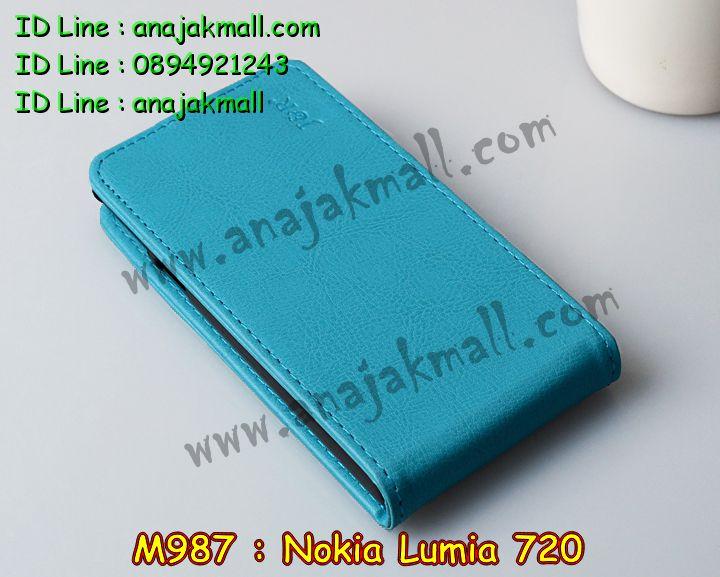 เคสโนเกีย 720,เคสพิมพ์ลายโนเกีย 720,เคสไดอารี่โนเกีย 720,เคสฝาพับโนเกีย 720,เคสซิลิโคนโนเกีย 720,กรอบโนเกีย 720,กรอบฝาหลังโนเกีย 720,ซองโนเกีย 720,เคส Nokia 720,เคสฝาพับ Nokia 720,เคสไดอารี่ Nokia 720,เคสซิลิโคนพิมพ์ลาย Nokia 720,เคสแข็งพิมพ์ลาย Nokia 720,กรอบฝาหลังลายการ์ตูน Nokia 720,เคสยาง Nokia 720,ซองหนัง Nokia 720,ซอง Nokia 720,เคสยางนิ่ม Nokia 720,เคสตัวการ์ตูน Nokia 720,เคสฝาพับไดอารี่ Nokia 720,กรอบหนัง Nokia 720,กรอบยาง Nokia 720,กรอบแข็ง Nokia 720,เคสปิดหน้า Nokia 720,เคสฝาปิด Nokia 720,เคสอลูมิเนียม Nokia 720,เคสกระต่าย Nokia 720,เคสสายสะพาย Nokia 720,เคสคล้องมือ Nokia 720,เคสหนังสายคล้องมือ Nokia 720,เคสกระเป๋า Nokia 720