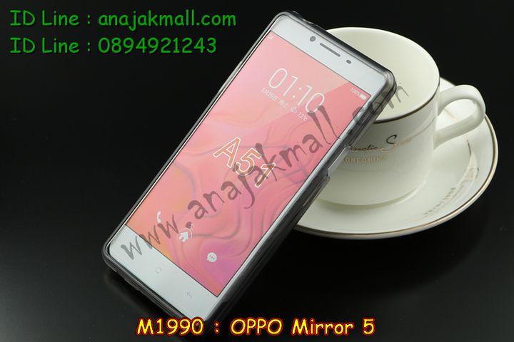 เคส OPPO mirror 5,รับสกรีนเคส OPPO mirror 5,เคสหนัง OPPO mirror 5,เคสไดอารี่ OPPO mirror 5,เคส OPPO mirror 5,เคสพิมพ์ลาย OPPO mirror 5,เคสฝาพับ OPPO mirror 5,เคสซิลิโคนฟิล์มสี OPPO mirror 5,สั่งพิมพ์ลายเคส OPPO mirror 5,สั่งทำเคสลายการ์ตูน,เคสนิ่ม OPPO mirror 5,เคสยาง OPPO mirror 5,เคสซิลิโคนพิมพ์ลาย OPPO mirror 5,เคสแข็งพิมพ์ลาย OPPO mirror 5,เคสซิลิโคน oppo mirror 5,เคสยางสกรีนลาย OPPO mirror 5,เคสฝาพับออปโป mirror 5,เคสพิมพ์ลาย oppo mirror 5,เคสหนัง oppo mirror 5,เคสตัวการ์ตูน oppo mirror 5,เคสตัวการ์ตูน oppo mirror 5,เคสอลูมิเนียม OPPO mirror 5,เคสพลาสติก OPPO mirror 5,เคสนิ่มลายการ์ตูน OPPO mirror 5,เคสบั้มเปอร์ OPPO mirror 5,เคสอลูมิเนียมออปโป mirror 5,เคสสกรีน OPPO mirror 5,เคสสกรีน 3D OPPO mirror 5,เคสลายการ์ตูน 3 มิติ OPPO mirror 5