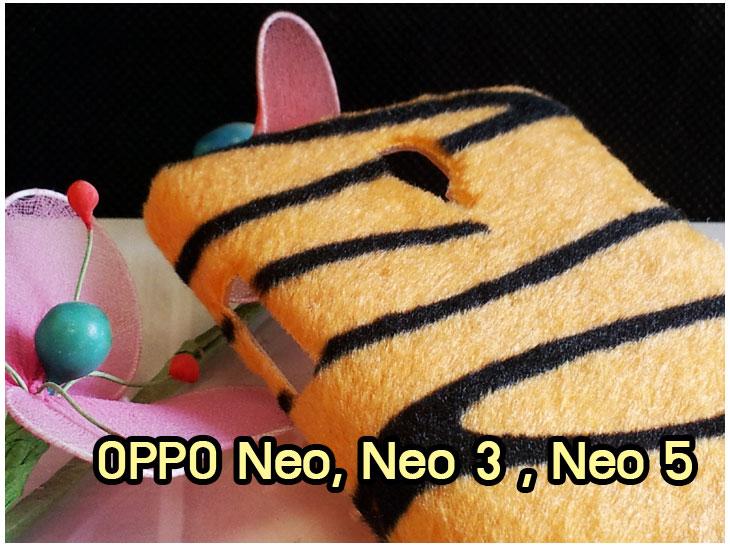 อาณาจักรมอลล์ขายเคสออปโป,เคสพิมพ์ลาย OPPO, เคส OPPO Gemini,case guitar,case finder,เคสมือถือ OPPO Gemini,เคสมือถือ OPPO guitar,เคสฝาพับ OPPO piano,เคสหนัง oppo piano,เคสพิมพ์ลาย oppo piano,ตัวแทนจำหน่ายเคส OPPO,รับตัวแทนจำหน่ายเคสออปโป,สมัครตัวแทนจำหน่ายเคส OPPO,รับสมัครตัวแทนจำหน่ายเคส OPPO,เคสหนัง OPPO Find Way S,case oppo find way s,เคส OPPO Find Way S U707,เคสฝาพับพิมพ์ลายการ์ตูน oppo find way s,เคสหนัง oppo neo,เคสออปโป r831,เคสฝาพับ oppo neo,เคสมือถือ oppo r831,เคส oppo find5 mini,เคสหนัง oppo find 5 mini,เคส oppo r827,เคสซิลิโคน oppo neo,เคสซิลิโคน oppo find5 mini,เคสยาง oppo r831,เคสยาง oppo r827,เคส oppo find7,เคสออปโปนีโอ,เคส oppo neo r831,เคสออปโปไฟน์5 มินิ,เคสไฟน์ออปโปนีโอ,เคสแข็ง oppo find way s,เคสลายการ์ตูนแม่มดน้อย oppo find way s,เคสออปโป, หน้ากากออปโป,หน้ากาก OPPO,เคสมือถือออปโป,เคสมือถือราคาถูก,กรอบมือถือ oppo,กรอบมือถือออปโป,เคสซิลิโคน OPPO,เคสซิลิโคนออปโป,ซอง OPPO,เคส OPPO U7011,เคส OPPO Finder X9017,เคส OPPO Find Guitar,เคส OPPO Find3,ซอง OPPO Gemini,ซอง OPPO Finder,ซอง OPPO Guitar,เคส OPPO Gemini,เคสซิลิโคนกระต่าย OPPO,เคส OPPO Melody,OPPO Melody,เคสพิมพ์ลาย OPPO Melody R8111,เคสพิมพ์ลาย OPPO Gemini, เคสพิมพ์ลาย OPPO Finder,เคสพิมพ์ลาย OPPO Guitar,เคสพิมพ์ลาย OPPO Find3, เคสพิมพ์ลาย OPPO Melody,เคสพิมพ์ลาย OPPO,เคสมือถือ OPPO Find5,เคส OPPO Find5,ซอง OPPO Find5,เคสมือถือ OPPO Find3, เคส OPPO Find3,ซองมือถือ OPPO Find5,ซองมือถือ OPPO,เคสหนัง OPPO Find5,เคสหนัง OPPO,เคสลายการ์ตูน OPPO Gemini,เคส OPPO Gemini ลายการ์ตูน,เคสมือถือ OPPO Finder ลายการ์ตูน,เคสมือถือ OPPO Melody ลายการ์ตูน,เคสหนัง OPPO Melody,เคสมือถือ OPPO Melody หนัง,เคส OPPO Find Way,เคสมือถือ OPPO Find Way,เคส OPPO U705,เคส OPPO Find Way U705,เคส oppo find muse,case oppo muse,เคส oppo mirror,oppo find mirror,เคสหนัง oppo find muse,เคสหนัง oppo find mirror,เคสซิลิโคน oppo mirror, เคสซิลิโคน oppo muse,เคสพิมพ์ลาย oppo mirror,เคสพิมพ์ลาย oppo muse,เคสแข็ง oppo muse,เคสแข็ง oppo mirror,เคส oppo find muse,เคสฝาพับพิมพ์ลาย oppo  muse,เคสไดอารี่ oppo muse,เคสพิมพ์ลาย oppo muse, ซองหนัง op