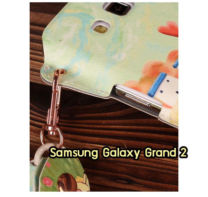 เคสซัมซุง grand2,รับพิมพ์ลายเคสแกรนด์ 2,เคสซัมซุง galaxy grand2,เคส galaxy grand2,เคสพิมพ์ลาย galaxy grand2,รับพิมพ์ลาย samsung grand2,กรอบคริสตัล samsung grand2,เคสมือถือซัมซุง galaxy grand2,เคสฝาพับซัมซุง galaxy grand2,เคสยางกันกระแทกซัมซุงแกรนด์ 2,ฝาพับคริสตัลซัมซุงแกรนด์ 2,หนังประดับคริสตัล samsung grand2,เคสแข็งติดคริสตัลซัมซุงแกรนด์ 2,เคสไดอารี่ samsung galaxy grand2,เคสแข็งพิมพ์ลาย galaxy grand2,รับพิมพ์ลายซัมซุงแกรนด์ 2,เคสสกรีนเคสยางซัมซุงแกรนด์ 2,เคสประดับเพชร samsung grand2,เคสซัมซุงแกรนด์ 2,เคสนิ่มพิมพ์ลาย galaxy grand2,ซิลิโคนกันกระแทกซัมซุงแกรนด์ 2,เคสซิลิโคน samsung galaxy grand2,เคสโชว์เบอร์ซัมซุงแกรนด์ 2,เคสประดับ grand2,เคสคริสตัลซัมซุงแกรนด์ 2,เคสโชว์เบอร์ซัมซุงแกรนด์ 2,หนังโชว์เบอร์ลายการ์ตูนซัมซุงแกรนด์ 2,เคสหนังประดับ grand2,ซองหนังซัมซุง grand2,เคสอลูมิเนียม samsung galaxy grand2,กรอบอลูมิเนียม samsung galaxy grand2,ซิลิโคนยางฝาพับซัมซุงแกรนด์ 2,เคสหนังฝาพับ samsung grand2,เคสหนังฝาพับไดอารี่ซัมซุงแกรนด์ 2,กรอบกันกระแทกซัมซุงแกรนด์ 2,ฝาหลังกันกระแทกแกรนด์ 2,หนังลายการ์ตูนซัมซุงแกรนด์ 2,หนังประดับเพชรซัมซุงแกรนด์ 2,เพชรติดหนังซัมซุงแกรนด์ 2,เคสฝาพับประดับเพชรซัมซุงแกรนด์ 2,สกรีนเคสยางฝาพับซัมซุงแกรนด์ 2,กรอบยางกันกระแทกซัมซุงแกรนด์ 2,กันกระแทก samsung grand2,เคสคริสตัลเพชร samsung grand2,เคสฝาพับเพชร samsung grand2,เคสฝาพับลายการ์ตูน samsung galaxy grand2,เคสยางการ์ตูน samsung galaxy grand2,เคสยางนิ่มลายการ์ตูน samsung galaxy grand2