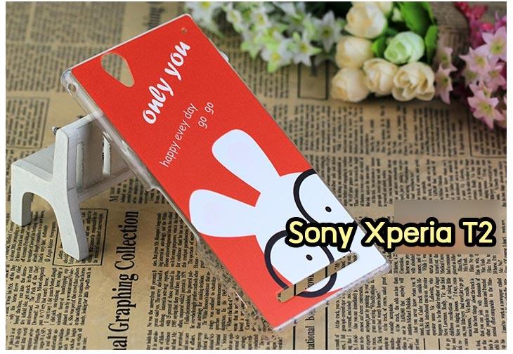 อาณาจักรมอลล์ขายเคสมือถือราคาถูก, หน้ากาก, ซองมือถือ, กรอบมือถือ, เคสมือถือ Sony Xperia SL, เคสมือถือ Sony Xperia Acro S, เคสมือถือ Sony XperiaTX, เคสมือถือ Sony Xperia P, เคสมือถือ Sony Xperia ion, เคสมือถือ Sony Xperia ZL, เคสมือถือ Sony Xperia S, เคสมือถือ Sony Xperia E dual, เคสมือถือ Sony Xperia Neo L, เคสมือถือ Sony Xperia Sola, เคสมือถือ Sony Xperia J, เคสมือถือ Sony Xperia Tipo, เคสมือถือ Sony Xperia Go, เคสมือถือ Sony Xperia U, เคสมือถือ Sony Xperia Miro, เคสมือถือ Sony Xperia T, เคสมือถือ Sony Xperia Arc S, เคสมือถือ Sony Xperia V, เคสมือถือ Sony Xperia Tablet S, เคสมือถือ Sony Xperia Neo V, เคสมือถือ Sony Xperia Play, เคสมือถือ Sony Xperia Ray, เคสมือถือ Sony Xperia Pro, เคสมือถือ Sony Xperia Mini, เคสมือถือ Sony Xperia Mini Pro, เคสมือถือ Sony Xperia Active, เคสมือถือ Sony Xperia X10, เคสมือถือ Sony Xperia W8 X8, เคสมือถือ Sony Xperia Tablet Z, เคสมือถือ Sony Xperia E, เคสมือถือ Sony Walkman, อาณาจักรมอลล์ขายเคส Sony Xperia ราคาถูก,เคส Sony Xperia U,เคสฝาพับพิมพ์ลาย Xperia U, เคสไดอารี่ Xperia U,Xperia ST25i, เคสหนัง Xperia U, อาณาจักรมอลล์ขายเคสหนังราคาถูก, อาณาจักรมอลล์ขายซองหนังราคาถูก, อาณาจักรมอลล์ขายกรอบมือถือราคาถูก,เคสฝาพับลายการ์ตูน Sony Xperia Z,เคสหนังลายการ์ตูน Sony Xperia Z, เคส Sony Xperia Z แบบฝาพับ,เคส Sony Xperia Z L36h,เคส Sony Xperia Z ฝาพับลายการ์ตูน, เคส พิมพ์ลาย Sony Xperia SL, เคส พิมพ์ลาย Sony Xperia Acro S, เคสพิมพ์ลาย Sony XperiaTX, เคสพิมพ์ลาย Sony Xperia P, เคสพิมพ์ลาย Sony Xperia ion, เคส พิมพ์ลาย Sony Xperia ZL, เคสพิมพ์ลาย Sony Xperia S, เคสพิมพ์ลาย Sony Xperia E dual, เคสพิมพ์ลาย Sony Xperia Neo L, เคสพิมพ์ลาย Sony Xperia Sola, เคสพิมพ์ลาย Sony Xperia J, เคสพิมพ์ลาย Sony Xperia Tipo, เคสพิมพ์ลาย Sony Xperia Go, เคสพิมพ์ลาย Sony Xperia U, เคสพิมพ์ลาย Sony Xperia Miro, เคสพิมพ์ลาย Sony Xperia T, เคสพิมพ์ลาย Sony Xperia Arc S, เคสพิมพ์ลาย Sony Xperia V, เคสพิมพ์ลาย Sony Xperia Tablet S, เคสพิมพ์ลาย Sony Xperia Neo V, เคสพิมพ์ลาย Sony Xperia Play, เคสพิมพ์ลาย Sony Xperia Ray, เคสพิมพ์ลาย Sony Xperia Pro,เคสพิมพ์ลาย Sony Xperia