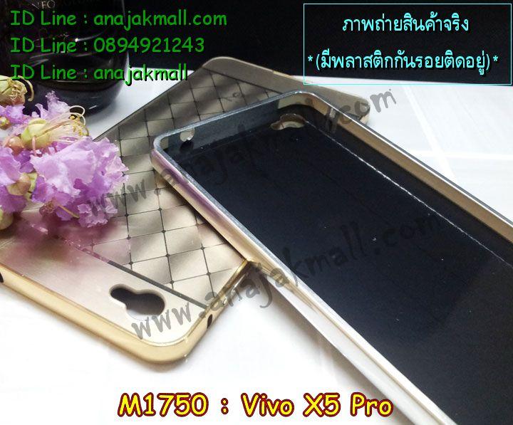 เคสหนัง Vivo X5 pro,รับพิมพ์ลายเคส Vivo X5 pro,รับสกรีนเคสลายการ์ตูน,เคสไดอารี่ Vivo X5 pro,เคสฝาพับ Vivo X5 pro,สั่งพิมพ์ลายเคส Vivo X5 pro,เคสพิมพ์ลายการ์ตูน Vivo X5 pro,เคสซิลิโคน Vivo X5 pro,เคสอลูมิเนียมเคส Vivo X5 pro,เคสสกรีนอลูมิเนียม Vivo X5 pro,สั่งสกรีนเคสลายการ์ตูน Vivo X5 pro,เคสหูกระต่าย Vivo X5 pro,เคสยางกระต่าย Vivo X5 pro,เคสยางนูน 3 มิติ Vivo X5 pro,เคสแข็งสกรีน 3 มิติ Vivo X5 pro,เคสนิ่มสกรีนลาย 3 มิติ Vivo X5 pro,เคสคริสตัล Vivo X5 pro,เคสสกรีนลาย Vivo X5 pro,เคสหนังไดอารี่ Vivo X5 pro,เคสการ์ตูน Vivo X5 pro,เคสประดับ Vivo X5 pro,เคสแต่งเพชร Vivo X5 pro,เคสแข็งคริสตัลเพชร Vivo X5 pro,เคสอลูมิเนียม Vivo X5 pro,เคสประดับ Vivo X5 pro,เคสยาง Vivo X5 pro,กรอบอลูมิเนียม Vivo X5 pro,เคสกรอบโลหะ Vivo X5 pro,เคสปิดหน้า Vivo X5 pro,เคสยางตัวการ์ตูน Vivo X5 pro,กรอบอลูมิเนียมวีโว่ X5 pro,เคสปิดหน้าโชว์จอ Vivo X5 pro,เคสโชว์เบอร์ลายการ์ตูน Vivo X5 pro,เคสหนังโชว์เบอร์ Vivo X5 pro,เคสฝาพับโชว์หน้าจอ Vivo X5 pro