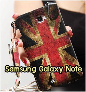 M1038-04 ซองหนัง Samsung Galaxy Note ลาย Flag I