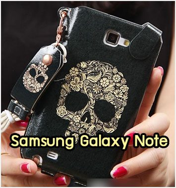 M1038-05 ซองหนัง Samsung Galaxy Note ลาย Black Skull