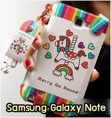 M1038-08 ซองหนัง Samsung Galaxy Note ลาย Merry