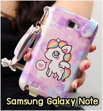 M1038-09 ซองหนัง Samsung Galaxy Note ลาย Pegasus II