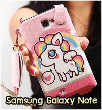 M1038-10 ซองหนัง Samsung Galaxy Note ลาย Pegasus