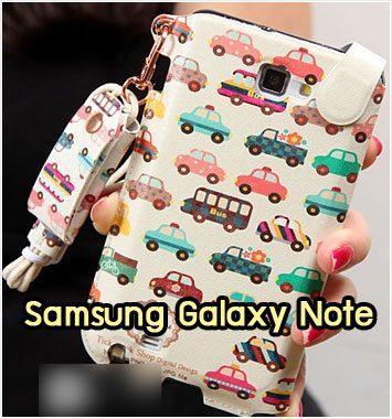 M1038-01 ซองหนัง Samsung Galaxy Note ลาย The Car