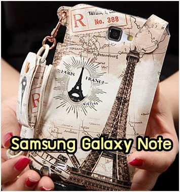 M1038-02 ซองหนัง Samsung Galaxy Note ลายหอไอเฟล