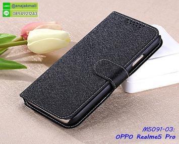 M5091-03 เคสหนังฝาพับ OPPO Realme5Pro สีดำ