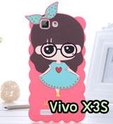 เคสหนัง Vivo X3S,เคสไดอารี่ Vivo X3S,เคสฝาพับ Vivo X3S,เคสพิมพ์ลายการ์ตูนแม่มดน้อย Vivo X3S,เคสซิลิโคน Vivo X3S,เคสพิมพ์ลาย Vivo X3S,เคสหนังไดอารี่ Vivo X3S,เคสการ์ตูน Vivo X3S,เคสแข็ง Vivo X3S,เคสนิ่ม Vivo X3S,เคสซิลิโคนพิมพ์ลาย Vivo X3S,เคสไดอารี่พิมพ์ลาย Vivo X3S,เคสตัวการ์ตูน Vivo X3S,ซองหนัง Vivo X3S,หน้ากาก Vivo X3S,กรอบมือถือ Vivo X3S,เคสสกรีนลาย Vivo X3S,เคสโชว์เบอร์ Vivo X3S,เคสหนังฝาพับโชว์เบอร์ Vivo X3S,เคสหนังรับสาย Vivo X3S,เคสโชว์เบอร์พิมพ์ลาย Vivo X3S,เคสแข็งพิมพ์ลาย Vivo X3S,เคสแข็งลายการ์ตูน Vivo X3S