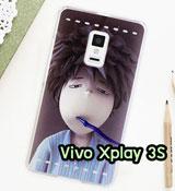 เคสหนัง Vivo Xplay 3S,เคสไดอารี่ Vivo Xplay 3S,เคสฝาพับ Vivo Xplay 3S,เคสพิมพ์ลายการ์ตูนแม่มดน้อย Vivo Xplay 3S,เคสซิลิโคน Vivo Xplay 3S,เคสพิมพ์ลาย Vivo Xplay 3S,เคสหนังไดอารี่ Vivo Xplay 3S,เคสการ์ตูน Vivo Xplay 3S,เคสแข็ง Vivo Xplay 3S,เคสนิ่ม Vivo Xplay 3S,เคสซิลิโคนพิมพ์ลาย Vivo Xplay 3S,เคสไดอารี่พิมพ์ลาย Vivo Xplay 3S,เคสตัวการ์ตูน Vivo Xplay 3S,ซองหนัง Vivo Xplay 3S,หน้ากาก Vivo Xplay 3S,กรอบมือถือ Vivo Xplay 3S,เคสสกรีนลาย Vivo Xplay 3S,เคสโชว์เบอร์ Vivo Xplay 3S,เคสหนังฝาพับโชว์เบอร์ Vivo Xplay 3S,เคสหนังรับสาย Vivo Xplay 3S,เคสโชว์เบอร์พิมพ์ลาย Vivo Xplay 3S,เคสแข็งพิมพ์ลาย Vivo Xplay 3S,เคสแข็งลายการ์ตูน Vivo Xplay 3S