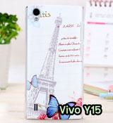 เคสหนัง Vivo Y15,เคสไดอารี่ Vivo Y15,เคสฝาพับ Vivo Y15,เคสพิมพ์ลายการ์ตูนแม่มดน้อย Vivo Y15,เคสซิลิโคน Vivo Y15,เคสพิมพ์ลาย Vivo Y15,เคสหนังไดอารี่ Vivo Y15,เคสการ์ตูน Vivo Y15,เคสแข็ง Vivo Y15,เคสนิ่ม Vivo Y15,เคสซิลิโคนพิมพ์ลาย Vivo Y15,เคสไดอารี่พิมพ์ลาย Vivo Y15,เคสตัวการ์ตูน Vivo Y15,ซองหนัง Vivo Y15,หน้ากาก Vivo Y15,กรอบมือถือ Vivo Y15,เคสสกรีนลาย Vivo Y15,เคสโชว์เบอร์ Vivo Y15,เคสหนังฝาพับโชว์เบอร์ Vivo Y15,เคสหนังรับสาย Vivo Y15,เคสโชว์เบอร์พิมพ์ลาย Vivo Y15,เคสแข็งพิมพ์ลาย Vivo Y15,เคสแข็งลายการ์ตูน Vivo Y15