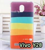 เคสหนัง Vivo Y28,เคสไดอารี่ Vivo Y28,เคสฝาพับ Vivo Y28,เคสพิมพ์ลายการ์ตูนแม่มดน้อย Vivo Y28,เคสซิลิโคน Vivo Y28,เคสพิมพ์ลาย Vivo Y28,เคสหนังไดอารี่ Vivo Y28,เคสการ์ตูน Vivo Y28,เคสแข็ง Vivo Y28,เคสนิ่ม Vivo Y28,เคสซิลิโคนพิมพ์ลาย Vivo Y28,เคสไดอารี่พิมพ์ลาย Vivo Y28,เคสตัวการ์ตูน Vivo Y28,ซองหนัง Vivo Y28,หน้ากาก Vivo Y28,กรอบมือถือ Vivo Y28,เคสสกรีนลาย Vivo Y28,เคสโชว์เบอร์ Vivo Y28,เคสหนังฝาพับโชว์เบอร์ Vivo Y28,เคสหนังรับสาย Vivo Y28,เคสโชว์เบอร์พิมพ์ลาย Vivo Y28,เคสแข็งพิมพ์ลาย Vivo Y28,เคสแข็งลายการ์ตูน Vivo Y28